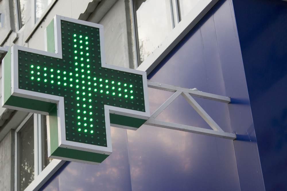 Pourquoi acheter en pharmacie ?-2