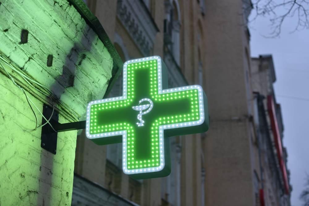 Que signifie l'emblème de la pharmacie ?-2